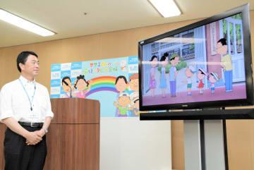 サザエさん一家が県北地域を訪れる動画を紹介する村井知事