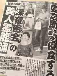 """片岡愛之助・紀香夫妻の""""洗脳""""疑惑報道における、記者への異例な対応"""