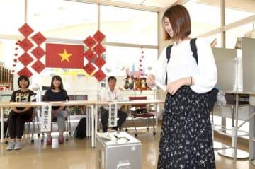 期日前投票所を利用する吉備国際大の学生