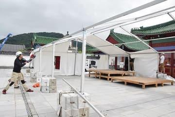 開幕を控え、テントの設営に汗を流すスタッフ=16日、湯梨浜町の中国庭園燕趙園