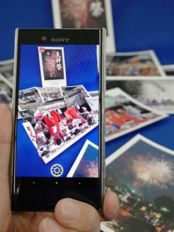 写真の部分にスマートフォンをかざすと流れる動画