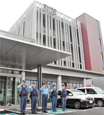 新庁舎での業務が始まった釜石署