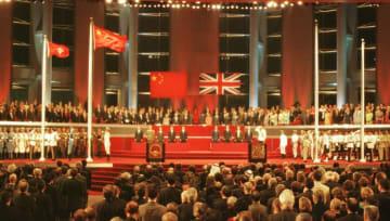 The 1997 Handover ceremony. File Photo: GovHK.
