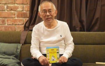 ジブリの短編について語った鈴木敏夫プロデューサー