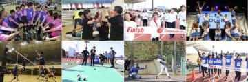参加者同士の交流を重視したスポーツフェスティバル「ザ・コーポレートゲームズ 東京」11月開催