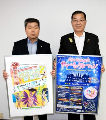来場を呼び掛ける大和田町長(右)と吉田会長