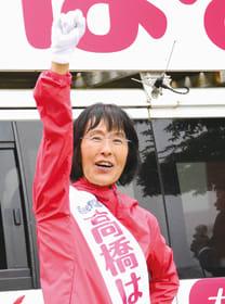 「北海道を知り尽くしている」と実績を強調した高橋候補
