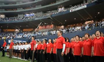 国歌斉唱する港区の有志=17日、大阪市西区の京セラドーム大阪