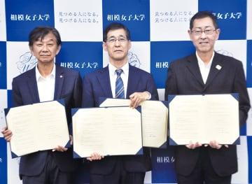 協定書を手にする(左から)杉岡理事長、風間学長、橋元代表取締役社長=7月11日、相模女子大学
