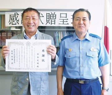 佐藤署長(右)と感謝状を手にする杉本さん