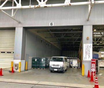 農業総合研究所/新千歳空港に農産物集荷拠点を開設