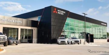 三菱の新グローバルディーラーデザインを導入した米国第一号店