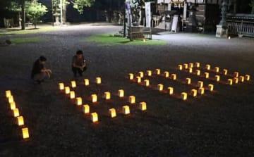 闘鶏神社創建1600年にちなんで並べられる灯籠(和歌山県田辺市東陽の闘?神社で)