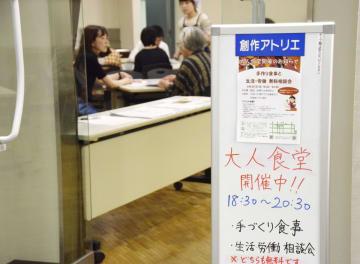 仙台市に開設された大人食堂=6月30日