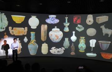 故宮博物院、7種類のデジタル製品を発表