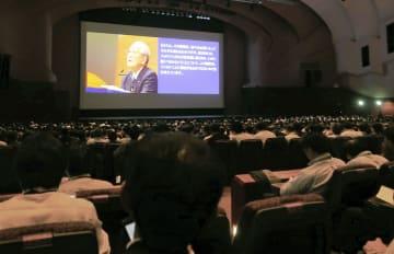 盛和塾の世界大会で、稲盛和夫氏の代読メッセージを聞く塾生ら=18日、横浜市