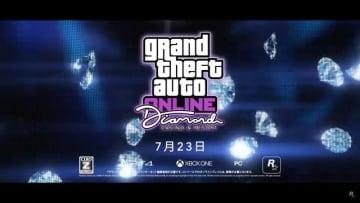 『GTAオンライン』新コンテンツ「ダイヤモンドカジノ&リゾート」が7月23日グランドオープン!トレイラーには様々な人物も登場