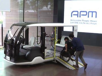 トヨタ、東京オリンピック・パラリンピック専用EVを発表