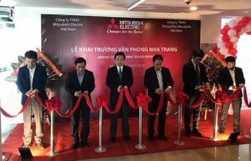 三菱電機のグループ会社2社は、ニャチャン事務所を開設した=17日、ニャチャン市(同社提供)
