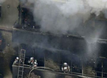 Kyoto Arson Attack: 33 People Dead After Attack On Japanese Animation Studio