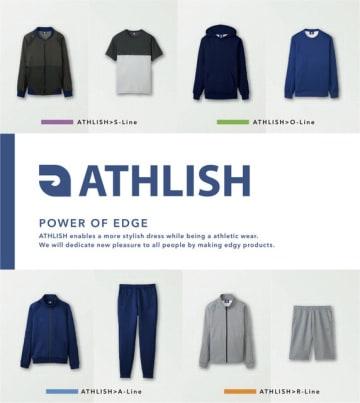 富士ヨット学生服の明石スクールユニフォームカンパニー、新スポーツウエア「ATHLISH」発表