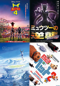 夏休み中に公開される子ども向けの映画を紹介したポスター