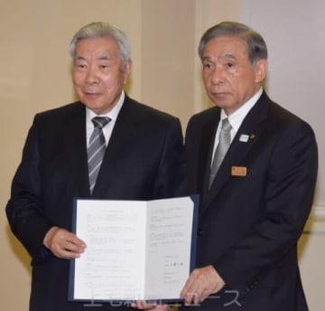 協定書を手にする宇沢理事長(左)と大沢知事