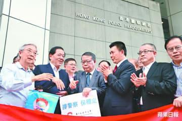 Photo: Apple Daily.