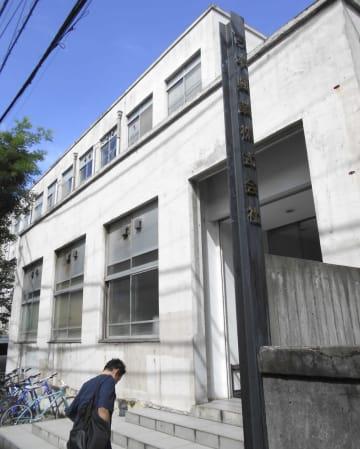 吉本興業東京本部=19日午後、東京都新宿区