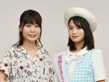 新たに「ほほえみマリン大使」に選ばれた小林さん(左)と引き続き活動する太田さん
