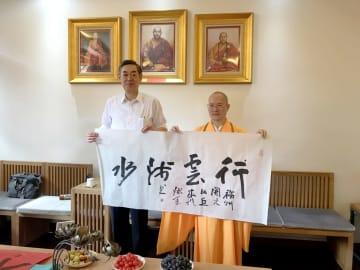 横井裕駐中国大使、福州開元寺を訪問