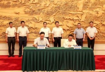 中国・シンガポール天津エコシティー、年内に5Gモデル区建設