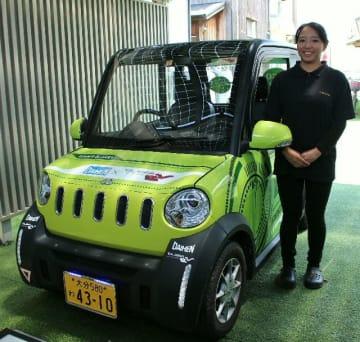 ワイヤレスで充電ができる電気自動車(EV)