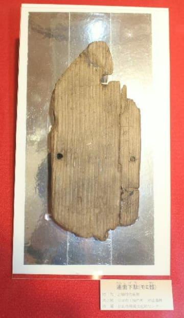 古墳時代後期に使われた連歯げた=日田市立博物館