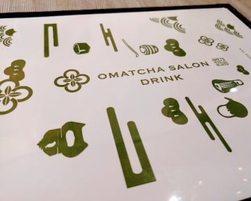 抹茶の伝統を伝える!東京初進出の「OMATCHA SALON 池袋PARCO」を実食レポ