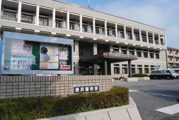 長浜署(滋賀県長浜市)
