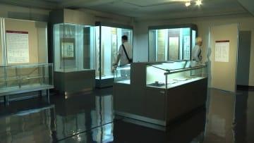 「旧益習館庭園」の歴史を紹介する特別展