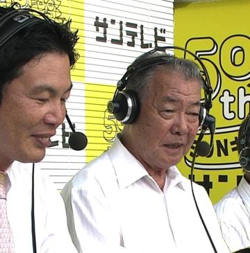 サンテレビボックス席で解説する福本豊さん(右)