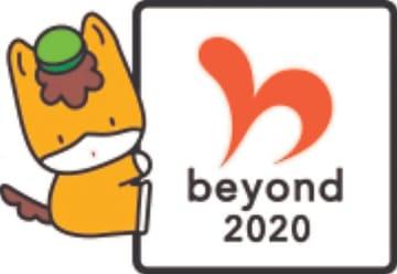 ビヨンド2020ぐんま版ロゴマーク
