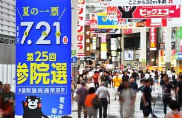 多くの買い物客が行き交う下通アーケードに設置された参院選投票日を知らせるバルーン=20日午後、熊本市中央区(高見伸)