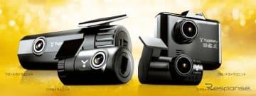 ユピテルの前後2カメラドライブレコーダーシリーズ(参考画像)
