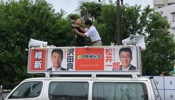 街宣車ジャックで「ヤクブーツはやめろ!」選挙活動中に前代未聞の事件が起こっていた 画像