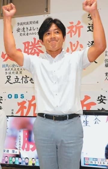 初当選を果たし、拳を握る安達澄氏=21日午後11時7分、大分市の総合選対事務所