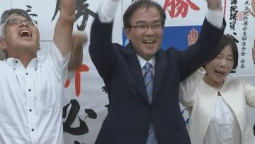 再選を果たした森哲男さん