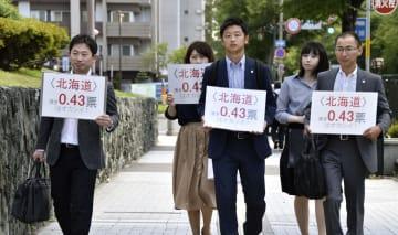 参院選の「1票の格差」を巡る全国一斉提訴で、札幌高裁に向かう弁護士ら=22日午前、札幌市
