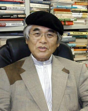 岡本三夫氏が死去 平和学の第一人者 画像