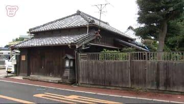 旧今井家住宅が国の登録有形文化財へ