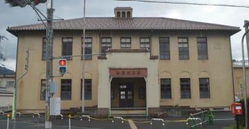 改修工事に入る旧加悦町役場庁舎(与謝野町加悦)