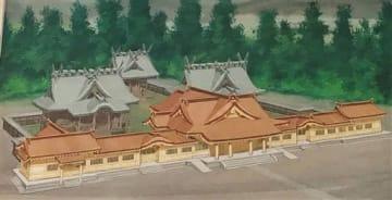 2021年6月再建を目指す拝殿の完成予想図(阿蘇神社提供)