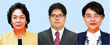 参院選比例で落選した(左から)比嘉奈津美氏、島袋恵祐氏、仲村未央氏